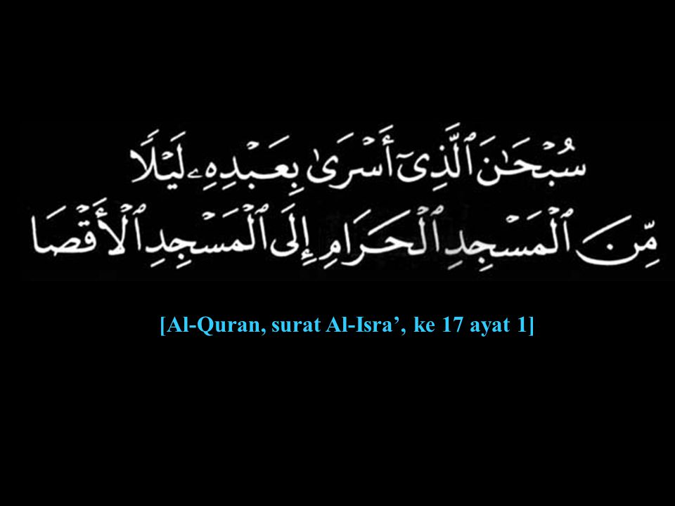 [Al-Quran, surat Al-Isra', ke 17 ayat 1]
